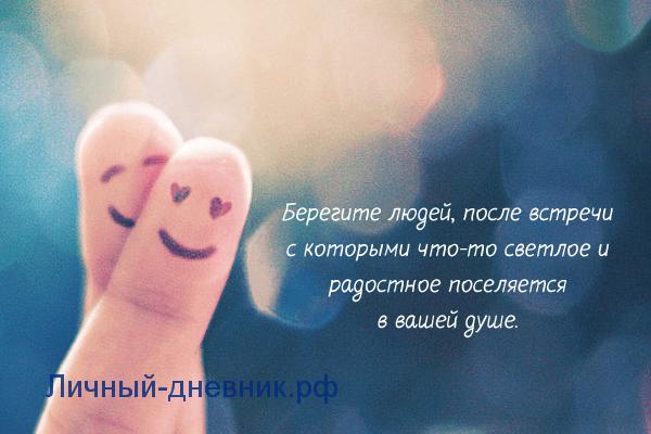 http://xn----dtbfemecnbvdc6j9b.xn--p1ai/wp-content/uploads/2018/09/я-не-стремлюсь-нравиться-людям-тем-кому-надо-я-уже-нравлюсь.jpg