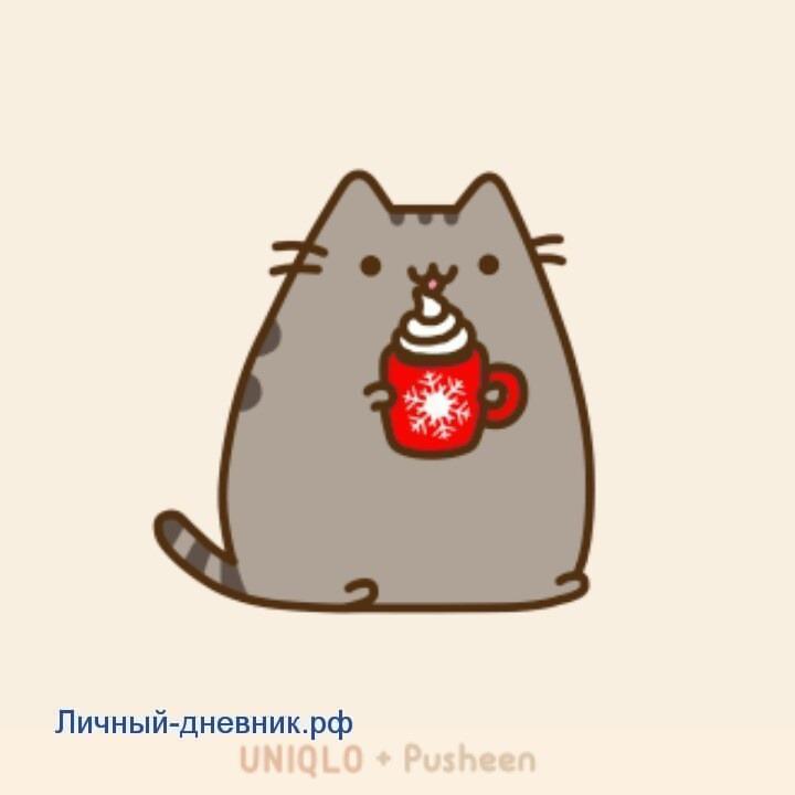 Осенние котики для личного дневника7