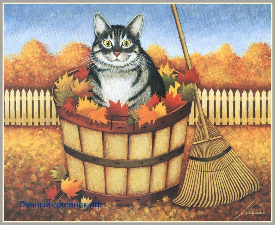 Осенний котик для личного дневника