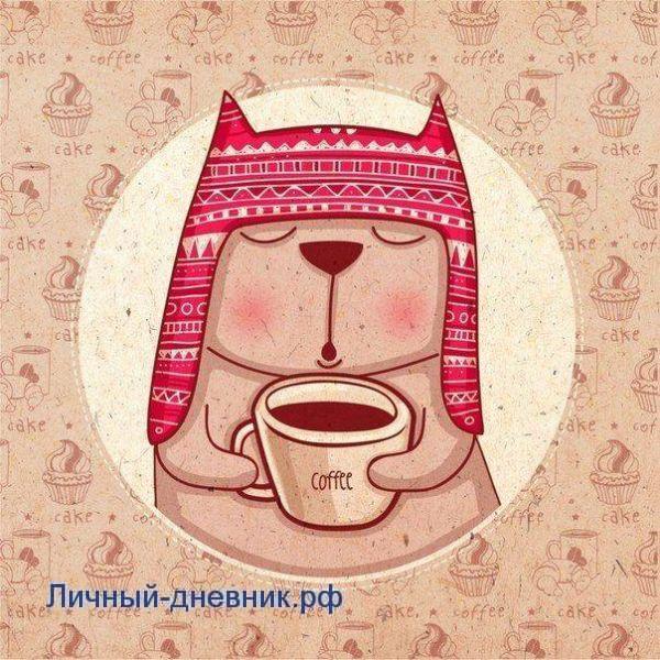 Осенний котик для личного дневника6