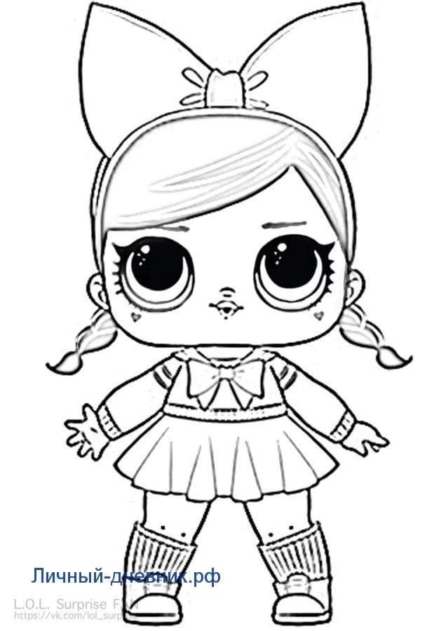 Распечатать раскраски куклы LOL