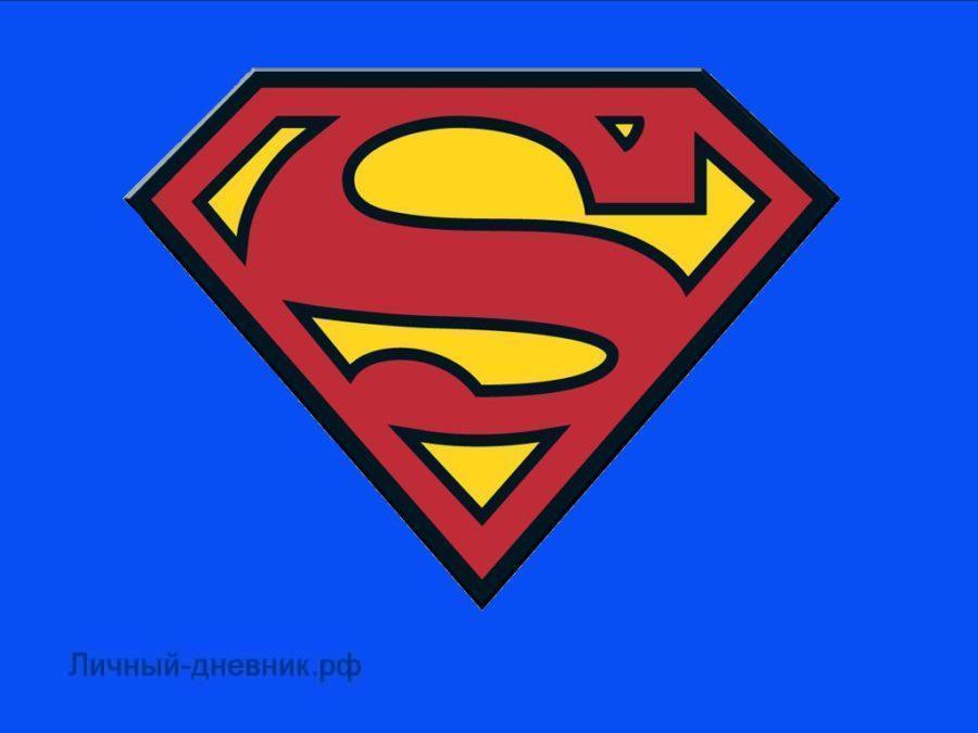 Картинки для срисовки знак супермена