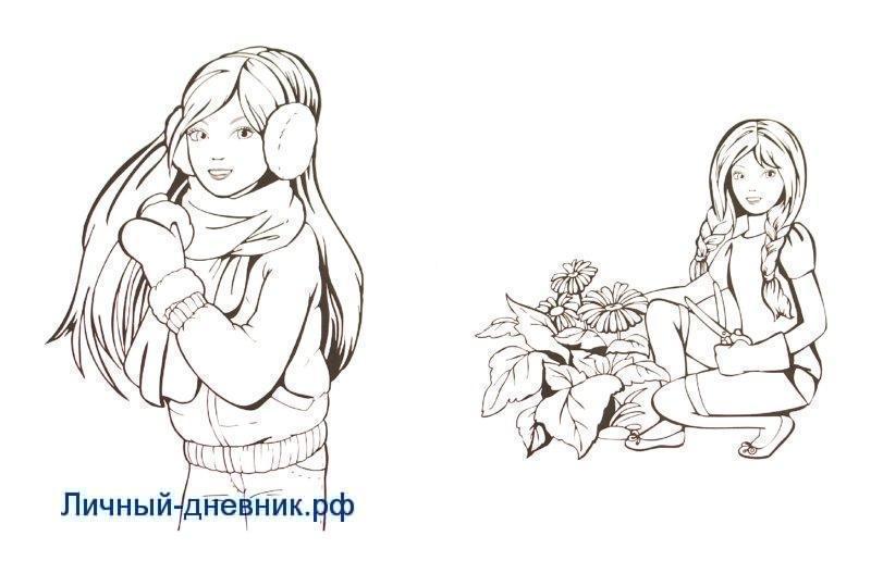 Раскраски для личного дневника для девочек 1