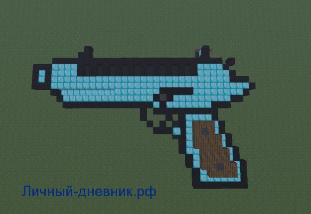 Пистолет Оружие из Майнкрафт по клеточкам