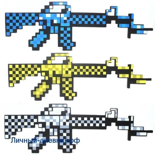 Автоматы Оружие из Майнкрафт по клеточкам