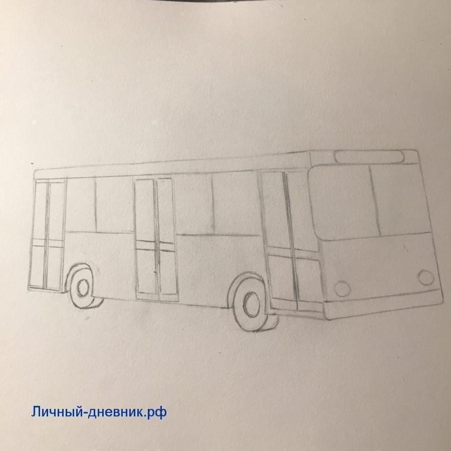 Как нарисовать автобус поэтапно 4