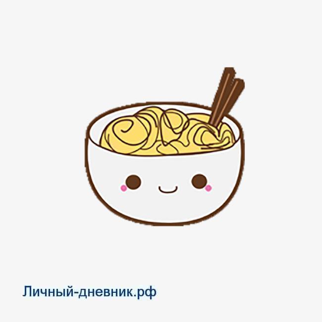 няшная еда с глазками картинки для срисовки