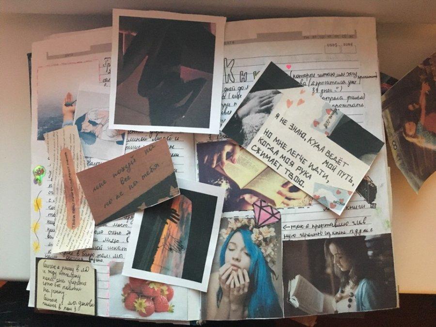 Как оформить первую страницу личного дневника