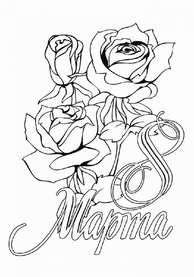 Картинки для срисовки на 8 марта