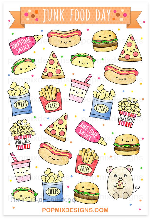 Еда, вкусные стикеры для ЛД распечатать