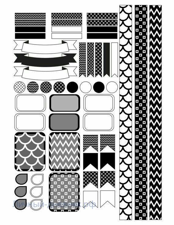 черно - белые стикеры для ЛД распечатать