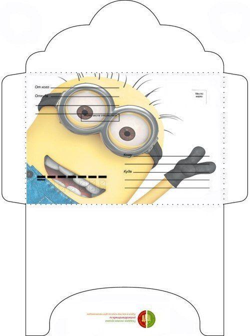 Цветные-конвертики-для-ЛД-Распечатки-в-хорошем-качестве- с Миньйоном