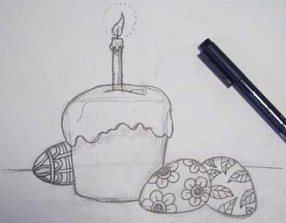 Картинки для срисовки карандашом: Пасхальный кулич