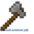 Оружие из Майнкрафт по клеточкам