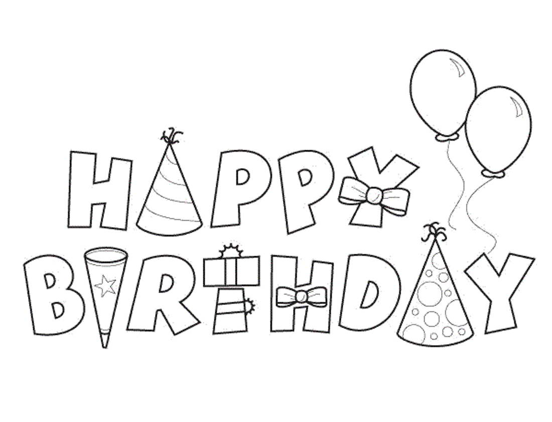 Красивые нарисованные картинки с надписями с днем рождения, открытки