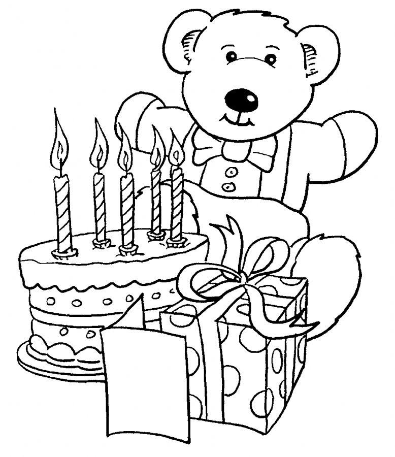 Картинку онлайн, рисунок на открытку с днем рождения для детей
