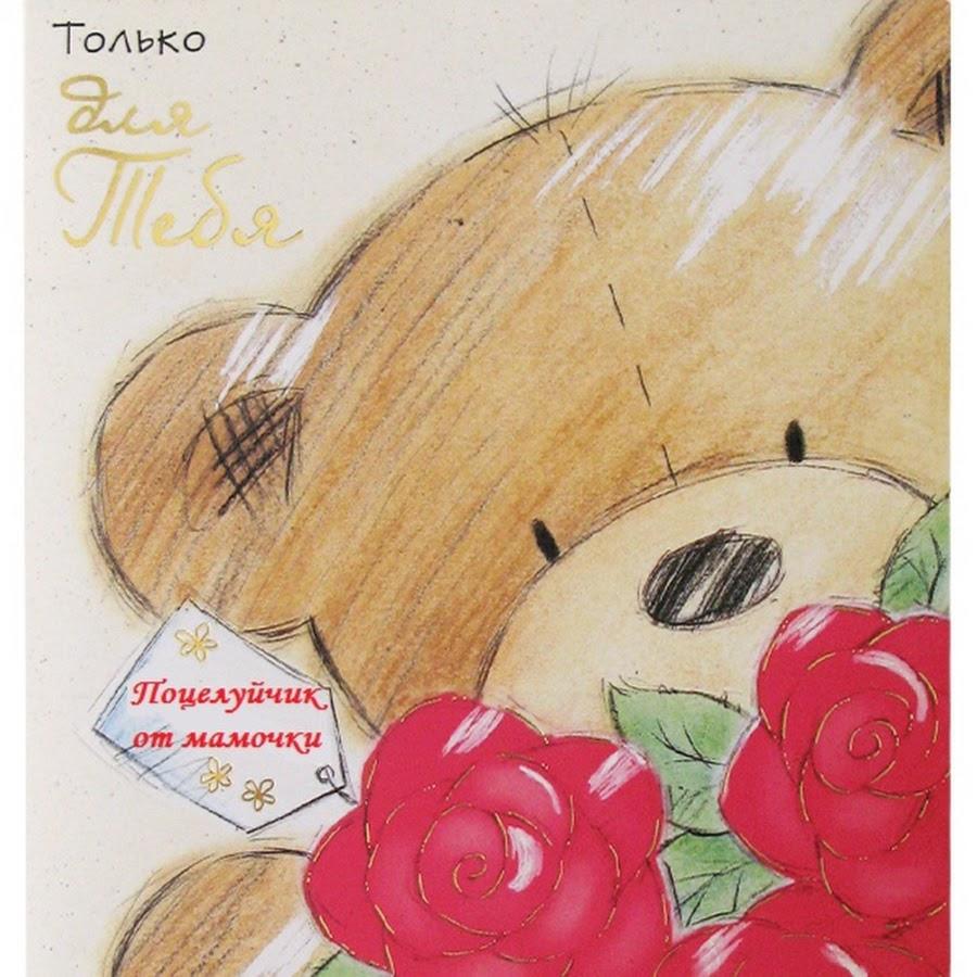 Ические открытки рисунки