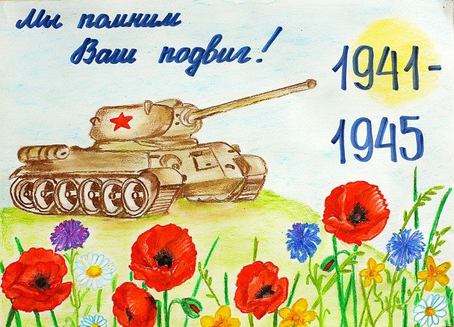 Картинки рисунки к дню победы для детей