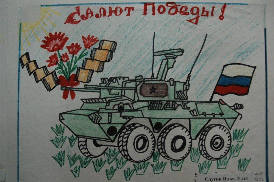 Картинки на день победы для срисовки, поздравительную