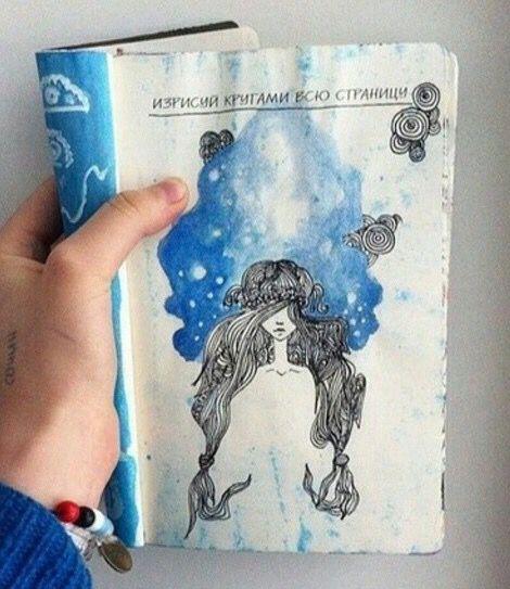 Изрисуй кругами всю страницу